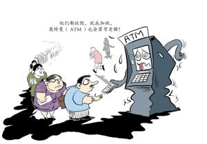动漫 卡通 漫画 头像 300_209图片