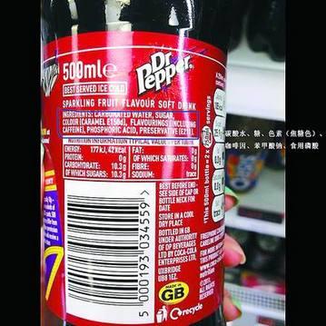 苯甲酸钠咖啡因_碳酸水,糖,色素,咖啡因,苯甲酸钠,食用磷酸