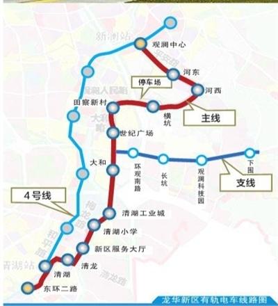 龙华2014年开通有轨电车 将与地铁4号线接驳