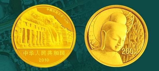 慈悲的凝眸——中国石窟艺术(云冈)1/2盎司圆形金质纪念币赏析