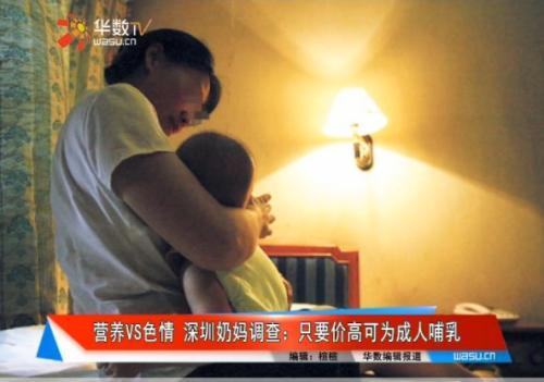 深圳情趣色情沦丧是欧美v情趣丝袜蕾丝喂奶吊带还是道德奶妈成人美女图片图片